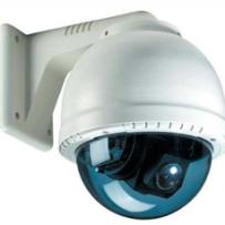CCTV Installers Medway